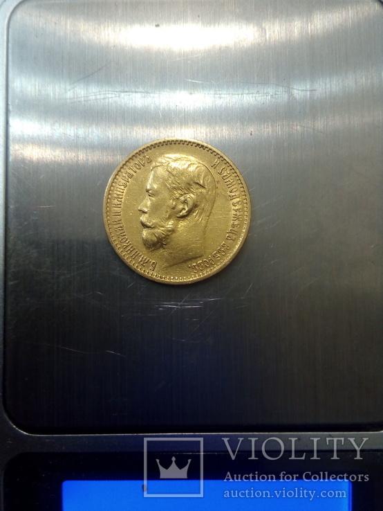 Пять рублей золотом 1898аг