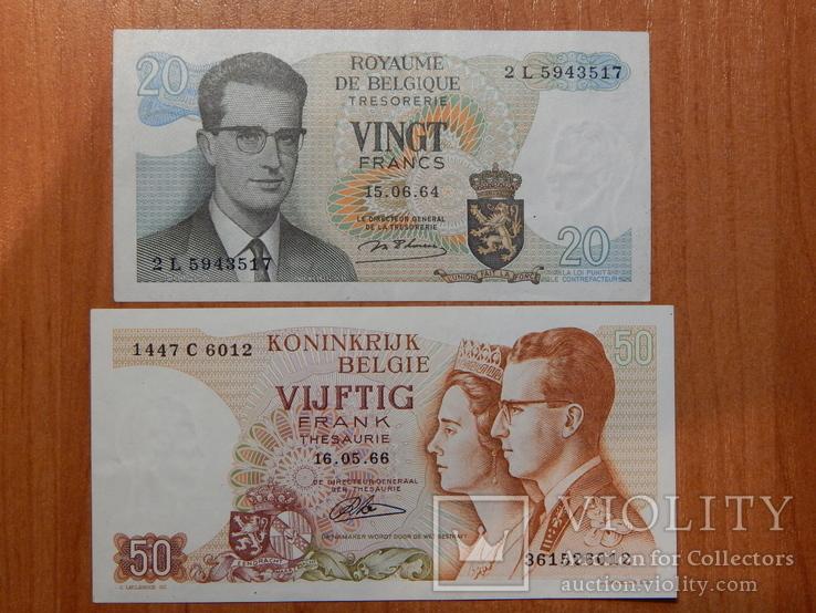 2 боны Бельгии 20 и 50 франков