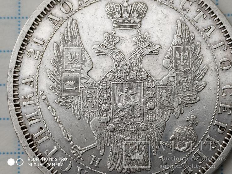 1 рубль 1854 год С.П.Б.   Н I ., фото №6