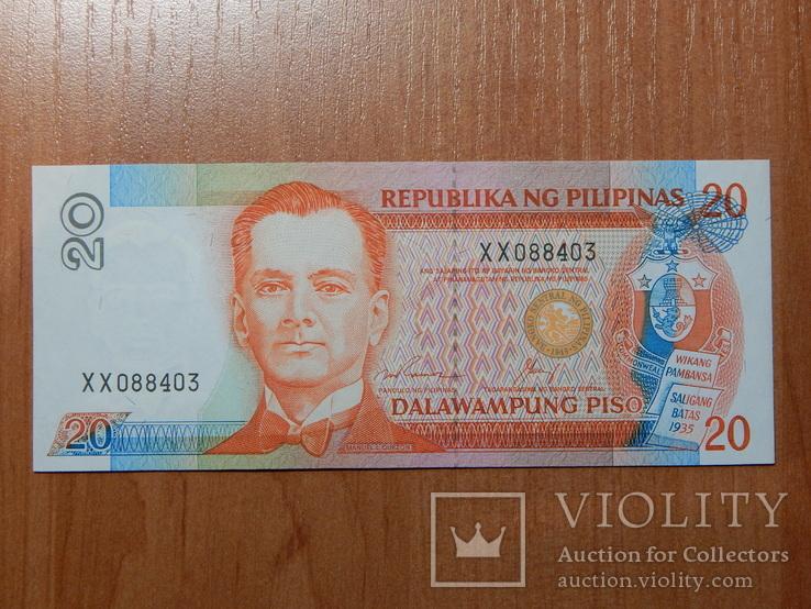 Бона 20 писо, Филиппины