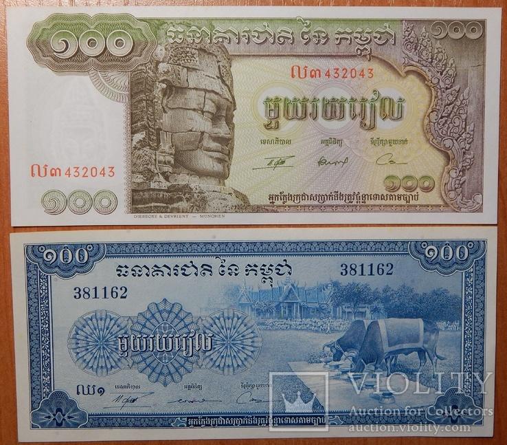 2 боны Камбоджи