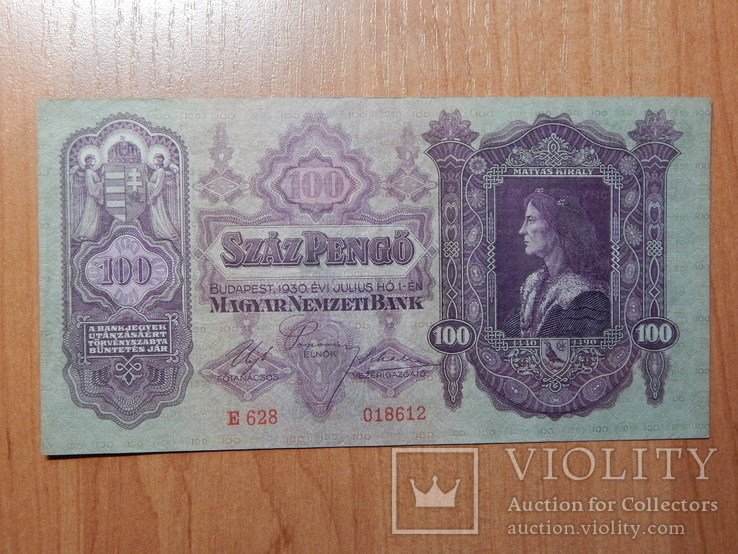 Бона 100 пенго, Венгрия