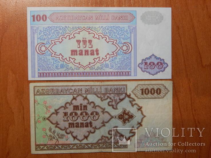 2 боны Азербайджана
