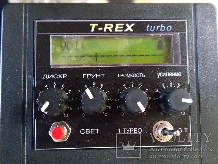 T-Rex turbo(вайтс трех тональный).