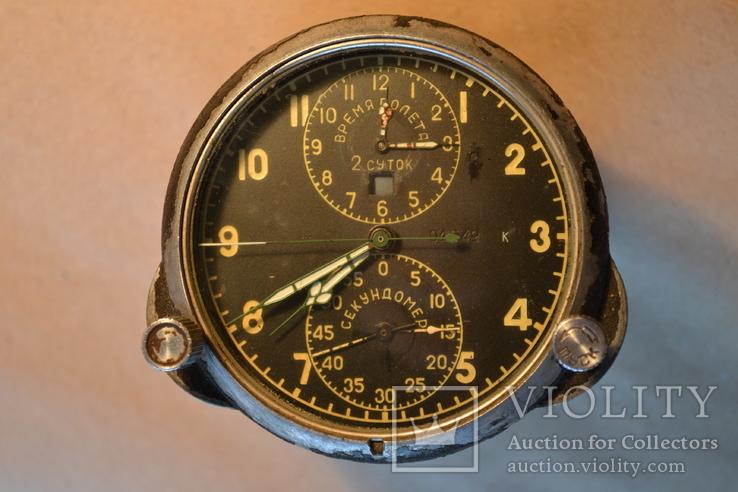 Часы авиационные АЧС-1.