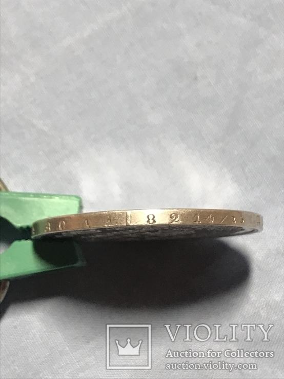 Монета РУБЛЬ 1844 MW ( Варшава ), фото №8