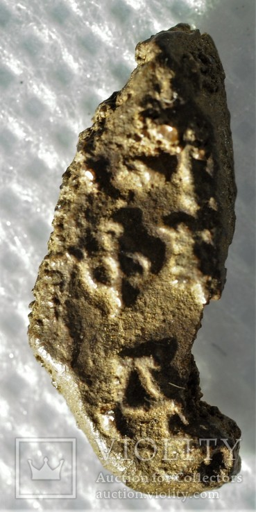 Висла печатка КР частина, фото №3