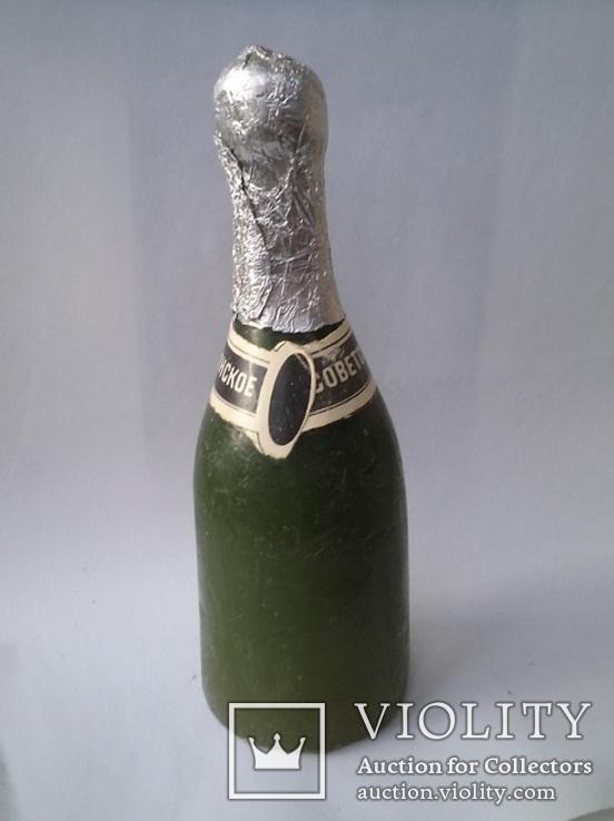 """Восковая бутылка. """"Советское шампанское"""", фото №4"""