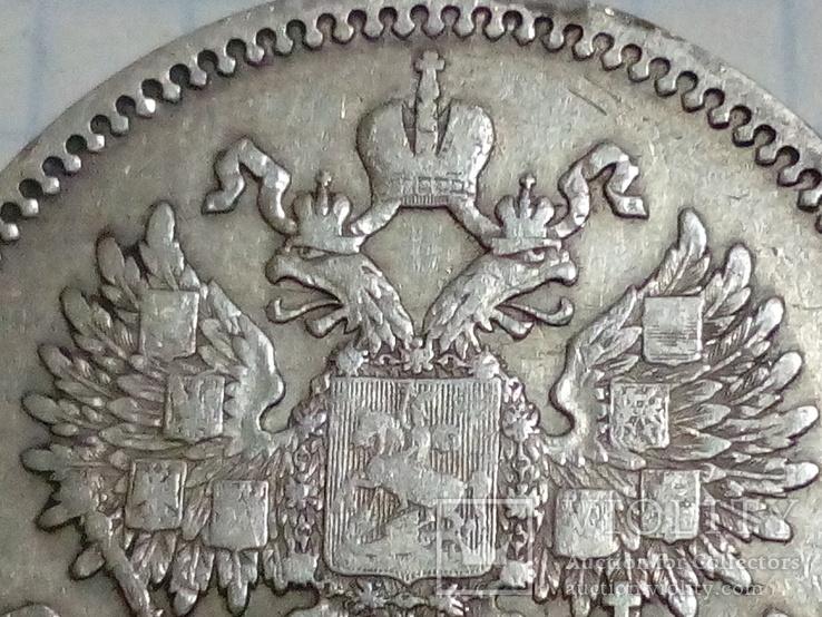 Рубль 1899 фз