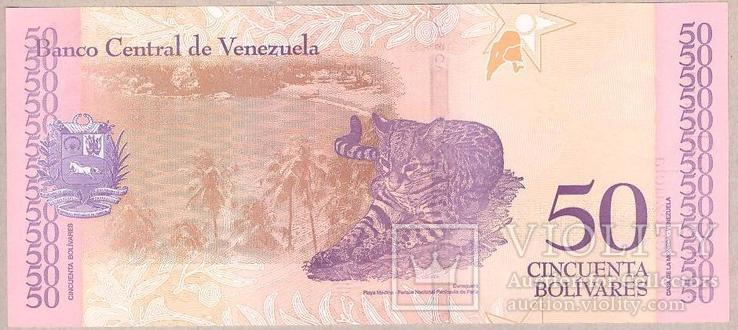 Венесуэла 50 боливар 2018 г. UNC, фото №3