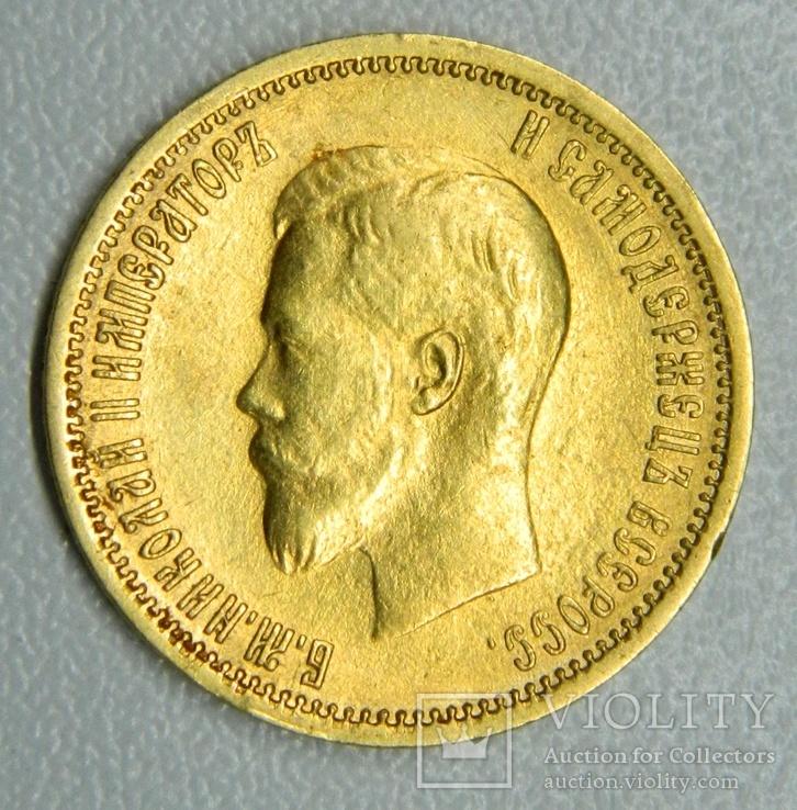 10 рублей 1904 АР мала голова