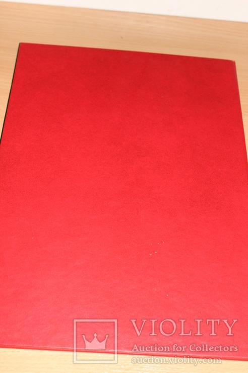 Папка на доклад командующему ЦВГ, фото №3
