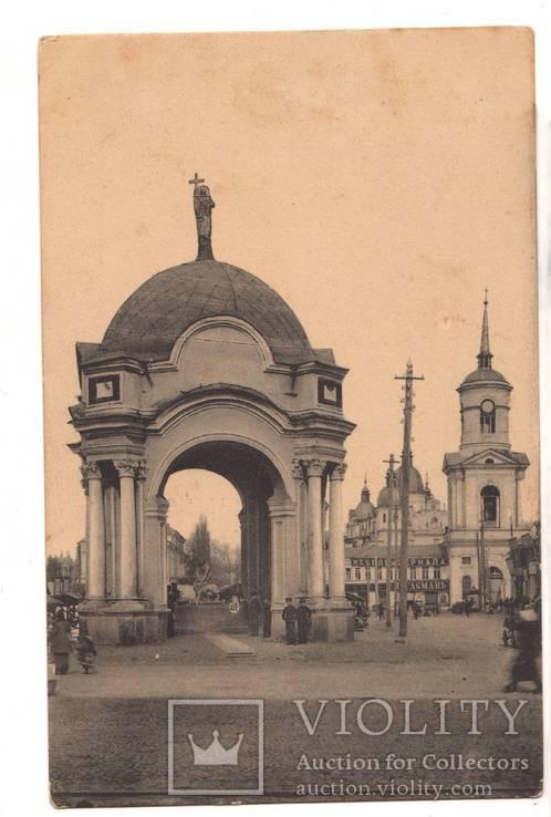 Киев,Подол, Самсон и Братский монастырь, Суворин № 11