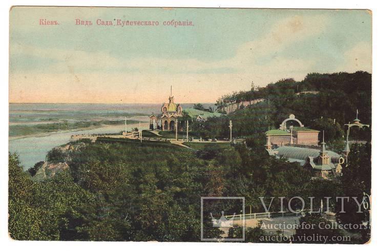 Киев, Вид на Днепр с купеческого сада, Гранберг