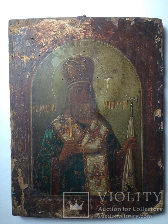 Икона Св.Феодосий Углиц.Чудотв., фото №2