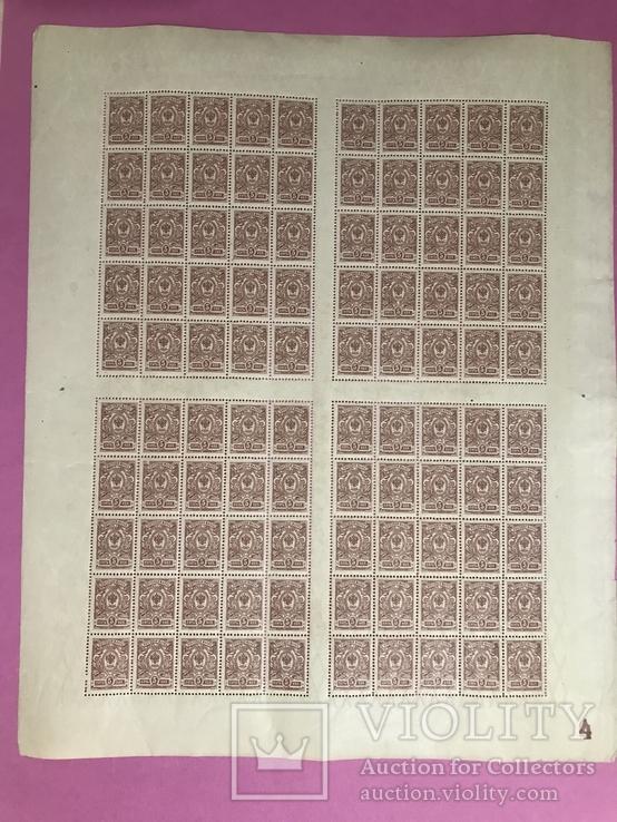 Лист марок. 5 копеек . Царская Россия