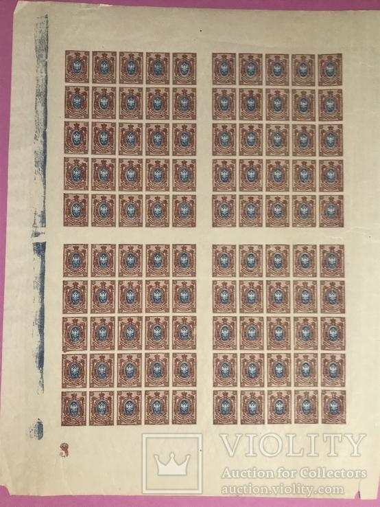Лист марок. 15 копеек . Без перфорации . Царская Россия