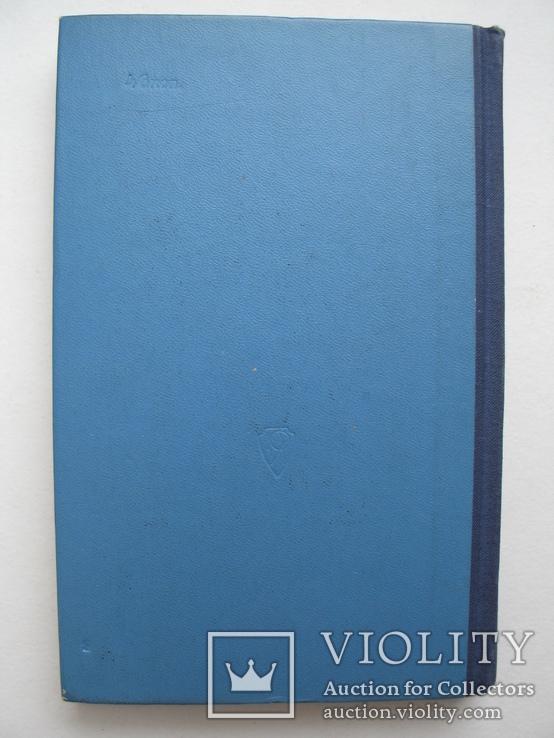Уголовно-процессуальные акты дознания и предварительного следствия, 1967 г., фото №12