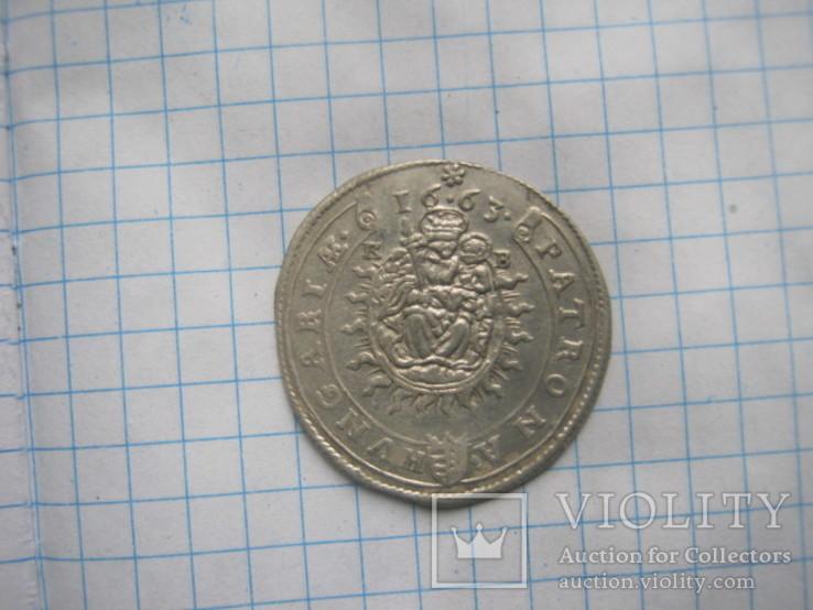 15 крейцеров 1663
