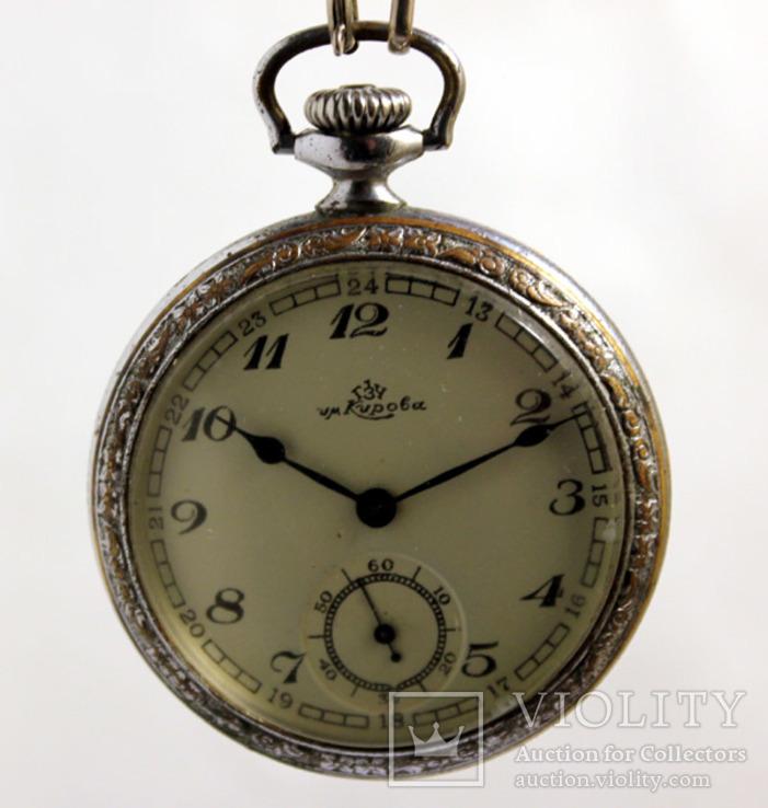 Ранние карманные часы 1госчасзавода Москва СССР