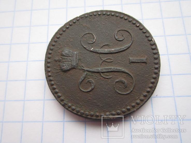 1 копейка серебром 1842 года Е.М, фото №4
