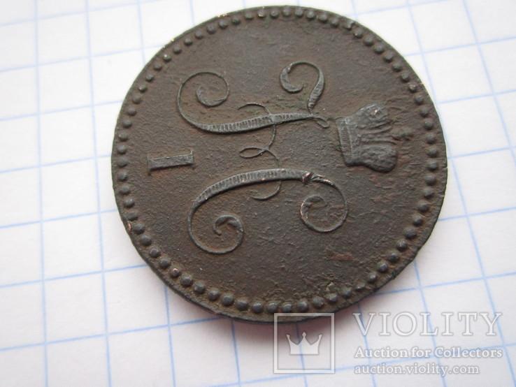 1 копейка серебром 1842 года Е.М, фото №5