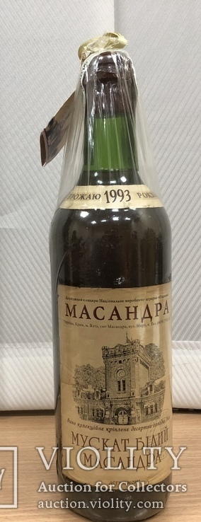Колекційне вино Масандра. Мускат білий. 1993 рік., фото №3