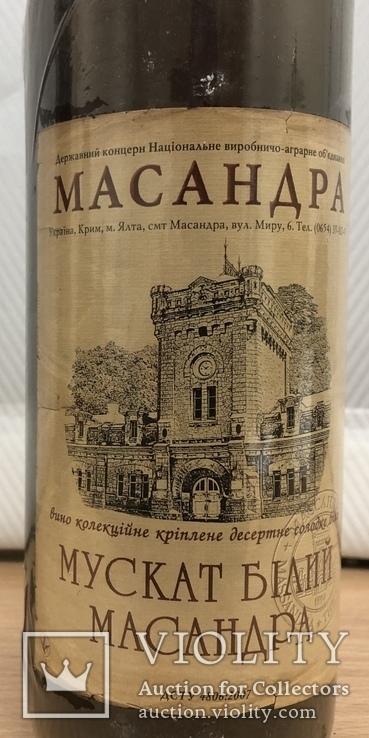 Колекційне вино Масандра. Мускат білий. 1993 рік., фото №4