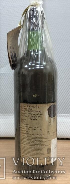 Колекційне вино Масандра. Мускат білий. 1993 рік., фото №7