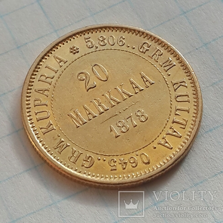 20 марок 1878г. (для Финляндии), S,  Биткин-R