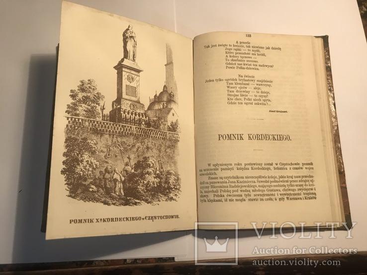 Kalendarz dla polek na rok 1869 (ілюстрований календар), фото №3