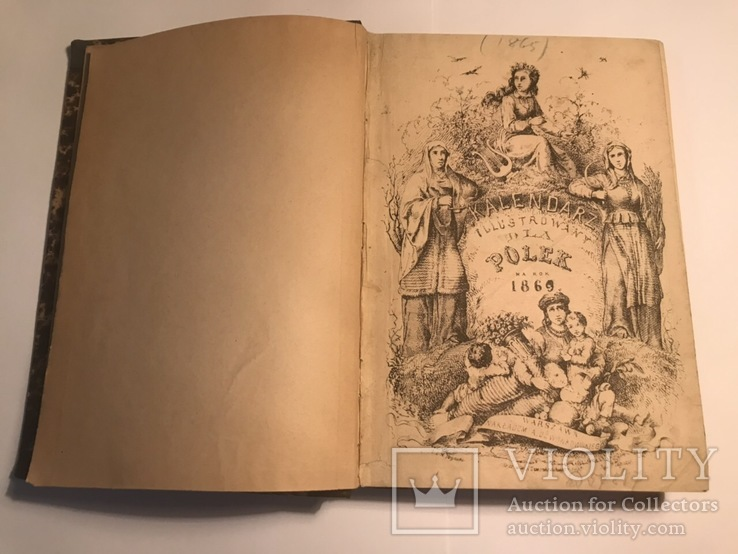 Kalendarz dla polek na rok 1869 (ілюстрований календар)