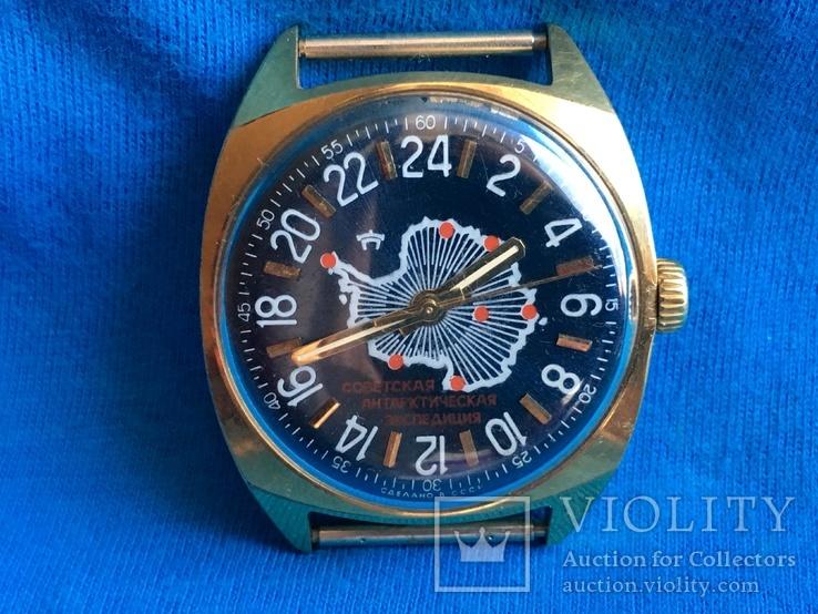 Часы Ракета 24 часа «Советская Антарктическая Экспедиция» (на уверенном ходу)