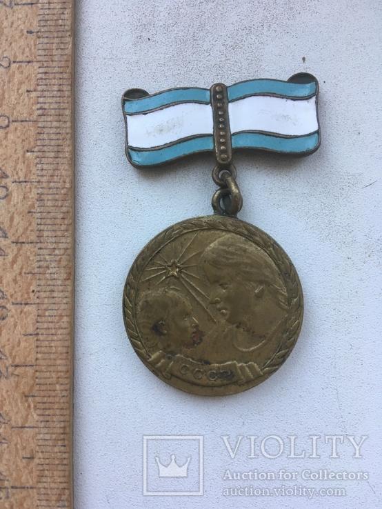 Медаль материнства, фото №3