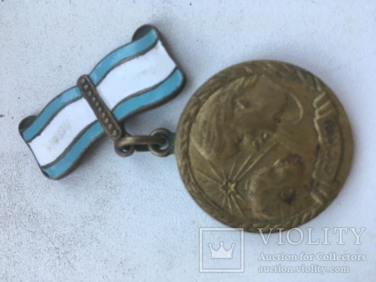 Медаль материнства, фото №2
