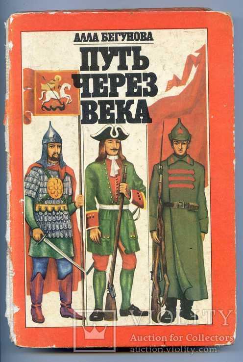 Книга 1фор., фото №2