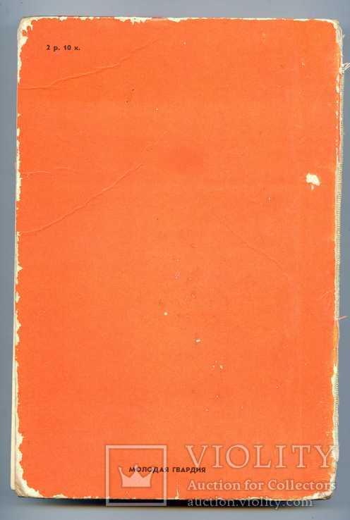 Книга 1фор., фото №3
