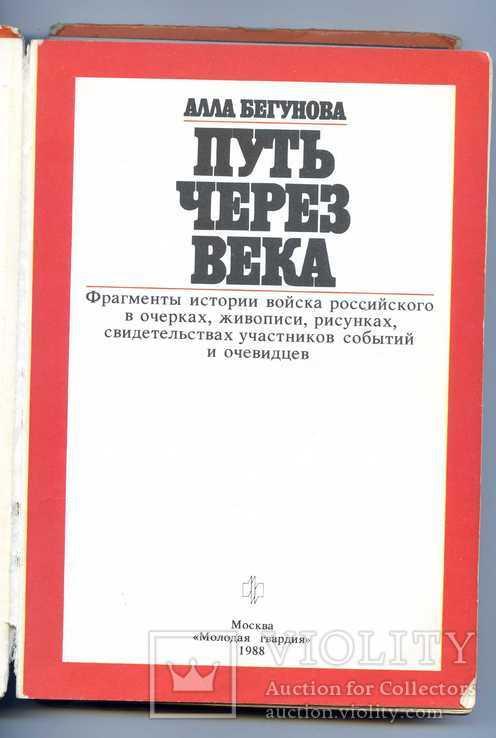 Книга 1фор., фото №4
