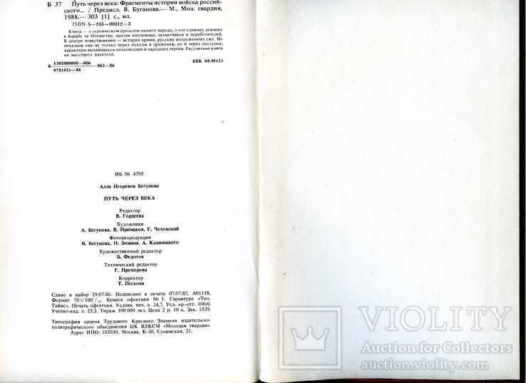 Книга 1фор., фото №7