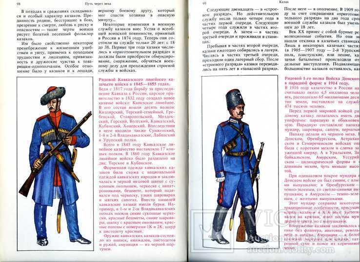 Книга 1фор., фото №8