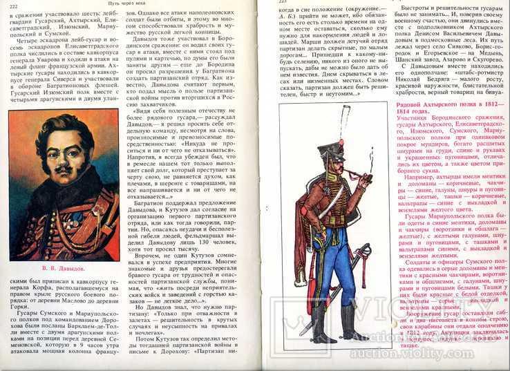 Книга 1фор., фото №9