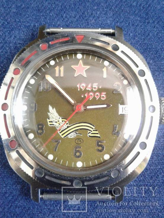 Часы Командирские юбилейные 50 лет Победы водонепроницаемые