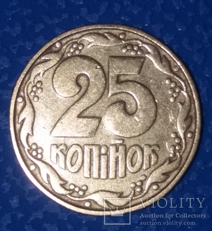 25 копеек 1992 года-5.1ААв