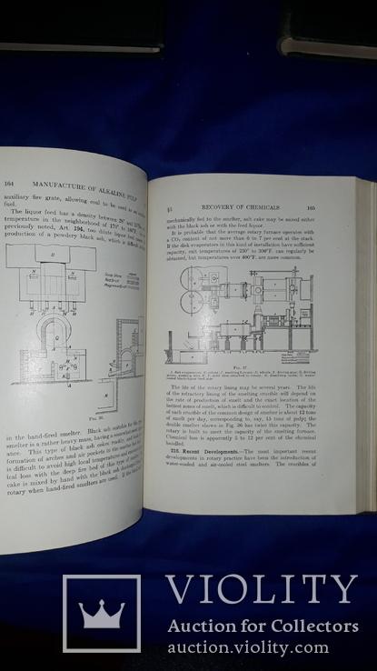 1921 Производство целлюлозы и бумаги в 3 томах, фото №3