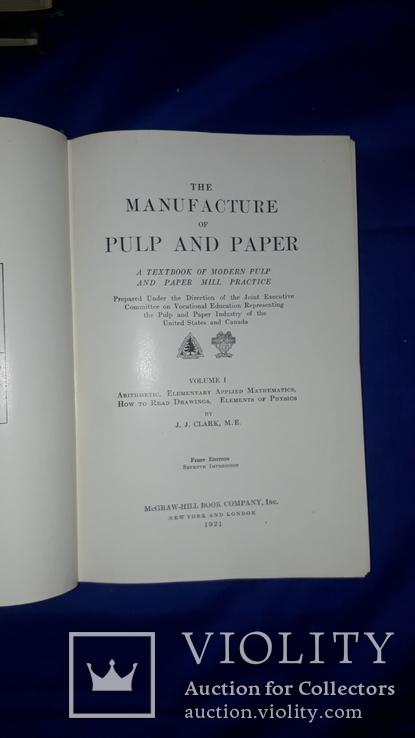 1921 Производство целлюлозы и бумаги в 3 томах, фото №5