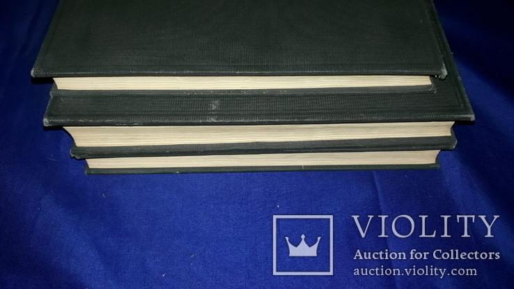 1921 Производство целлюлозы и бумаги в 3 томах, фото №9