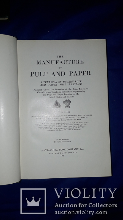 1921 Производство целлюлозы и бумаги в 3 томах, фото №12