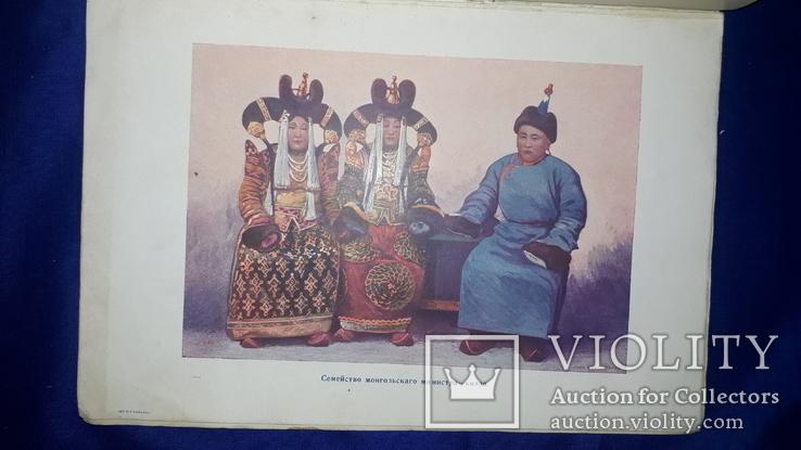 1915 Монголия