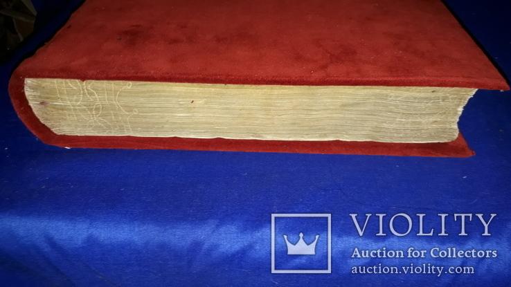 1779 Напрестольное Евангелие 48х31 см. - тройной золотой обрез, фото №3