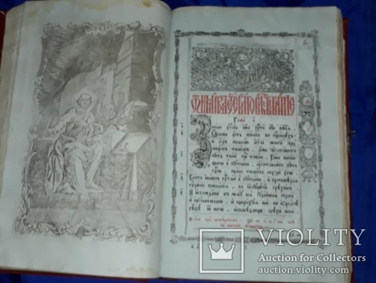 1779 Напрестольное Евангелие 48х31 см. - тройной золотой обрез, фото №4
